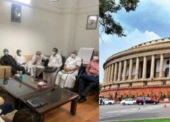 संसद की कार्यवाही में गतिरोध को लेकर कांग्रेस नेता राहुल गांधी ने सरकार पर किया पलटवार ,पेगासस मुद्दे पर राहुल गांधी समेत 14 विपक्षी दल हुए एकजुट , संसद में जबरदस्त हंगामा, पढ़िए पूरी खबर